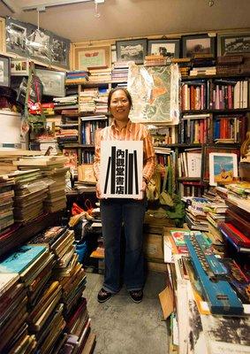 109360 158ffaf6 c6f0 41df 9823 4cc669a80bbe bookshop portrait medium 1380701604