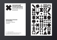 83816 mdm 08 card01 medium 1365627913