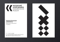 83818 mdm 08 card03 medium 1365622136