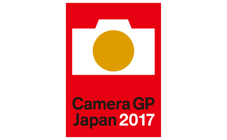 248401 camera%20gp%20japan%202017 ebf1de large 1495618812