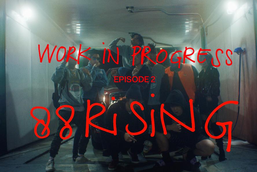 WIP 88rising | WeTransfer.png