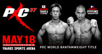 99946 bantamweigh title match medium 1368454941