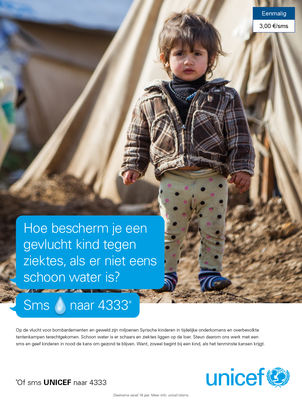 183659 unicef emoji water 215x285 6affe4 medium 1444986452