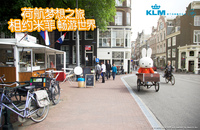88383 amsterdam medium 1365650860
