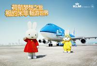 88388 takeoff medium 1345710149