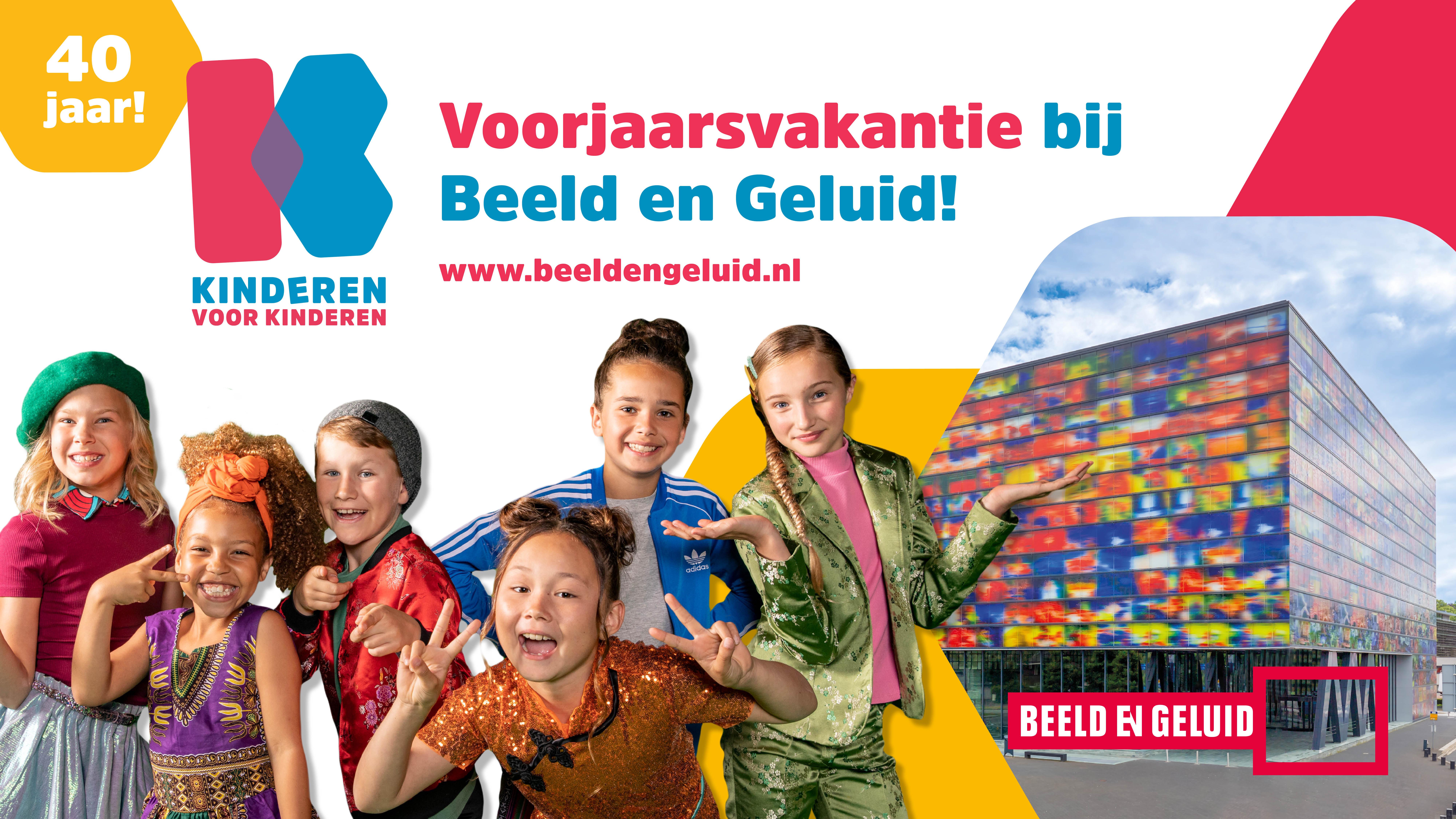 Kinderen voor Kinderen en Beeld en Geluid.jpg
