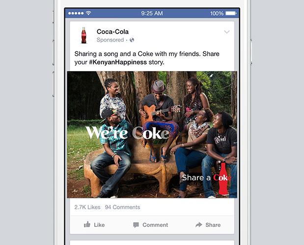 158599 coke 9d3661 original 1425900987