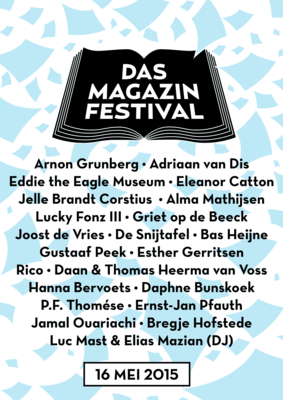 156812 das%20magazin%20festival%202015 19c3b2 medium 1424263130