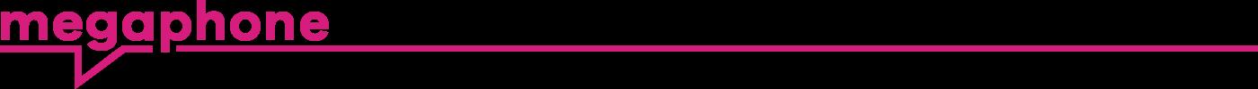 177769 megaphone logo wide 577b08 original 1441188628