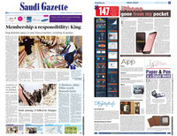 100085 saudi gazettes medium 1368691728