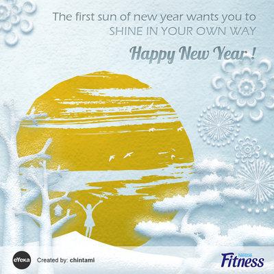 117220 12ca23d4 99ea 4d81 8e1d 407da9a8d49f nestle fitness greeting card by chintami medium 1386859472
