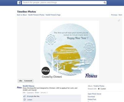 118445 809a83b5 ac98 4a9c bea4 abc66ef0a0ab nestle fitness facebook status update greeting card eyeka chintami medium 1389082246