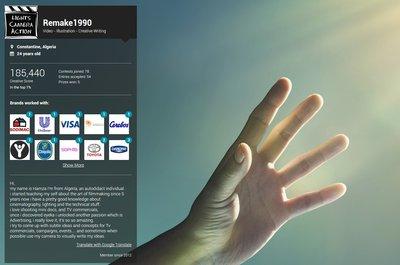 124636 f9705ed6 e76f 49e6 b114 7cea0c0ec4e9 new eyeka remake1990 profile page medium 1394633306