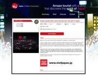 96885 discover the spirit of japan eyeka contest page medium 1365652487