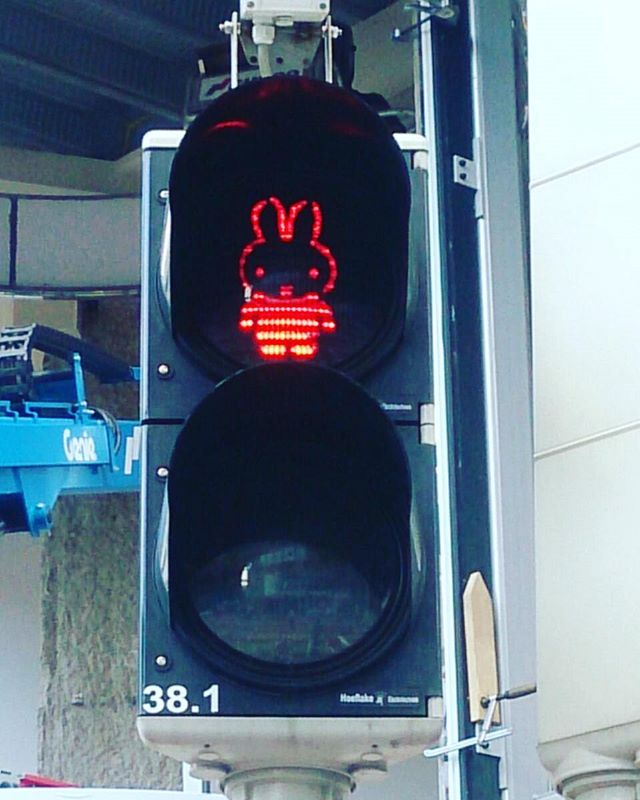 Miffy Traffic Lights.jpg