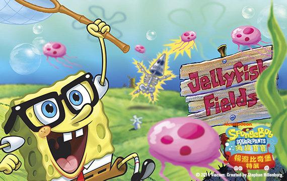 156198 spongebob%20squarepants%20bikini%20bottom%20adventure%20exhibition%20in%20taipei%20pic%203 295d48 large 1423623883