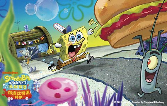 156199 spongebob%20squarepants%20bikini%20bottom%20adventure%20exhibition%20in%20taipei%20pic%202 cb3320 large 1423623884