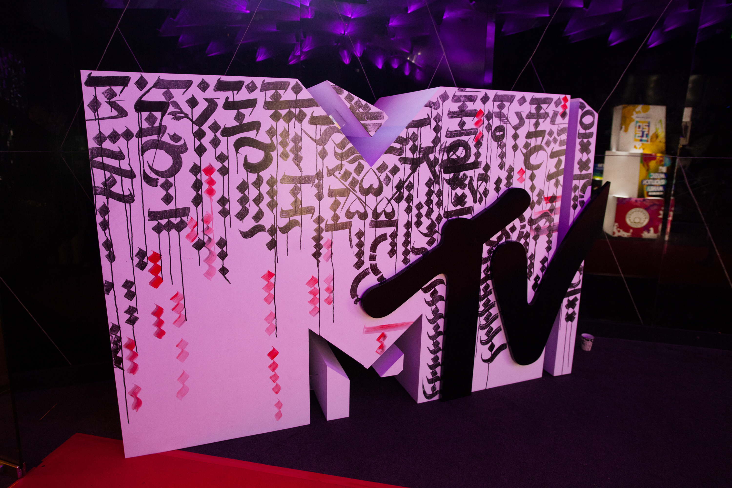 160650 mtv%20logo%20art%20piece%20by%20chichi%20monster%20for%20mtv%20music%20evolution%202015%20(credit%20 %20mtv%20asia) 5a7d1c original 1427357542