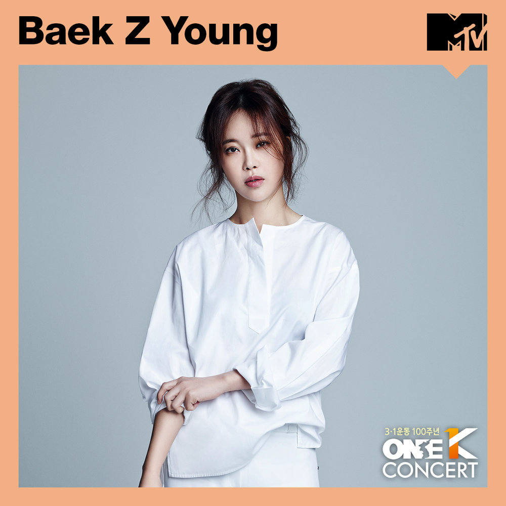 307454 baekzyoung instagram1200x1200 ref 3c4513 large 1553487611