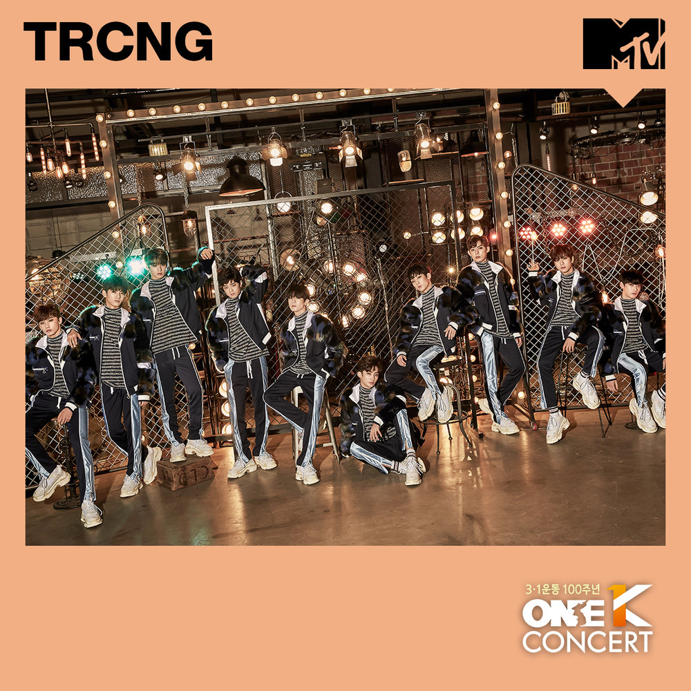 307461 trcng instagram1200x1200 ref e7c579 large 1553487643