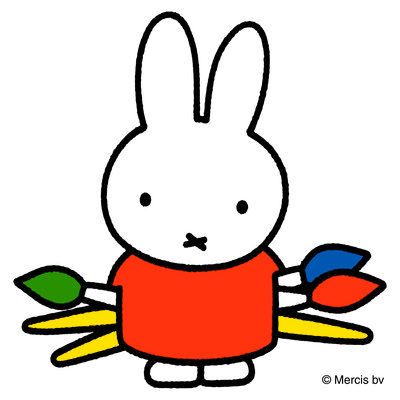 198714 dick%20bruna%20illustration%20from%20miffy%20at%20the%20gallery%201997 fe812e medium 1458226589