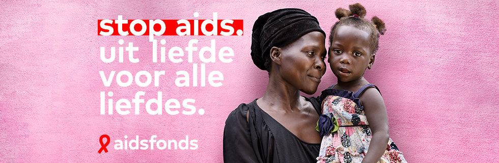 266551 aidsfonds persdoc n=5 header emma&jane 980x321 1d45c2 large 1512038677