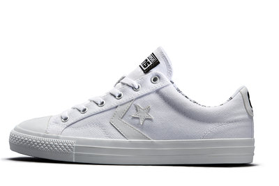 166290 mens%20converse%20star%20player%20white%2070%20only%20at%20jd 62642a medium 1430992034