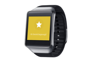 144311 wearable screen in situation 11 35e861 medium 1412775834