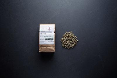 273075 bv beans 250g 02 166f5c medium 1519301887