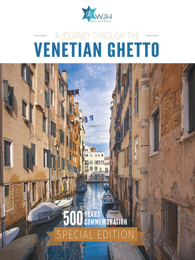 206409 a journey through the venetian ghetto ebook 01 573726 large 1462105361