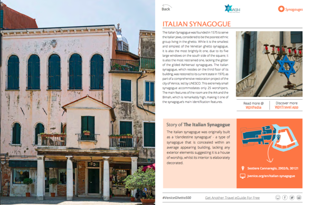 206411 wjh sample ebook page   italian synagogue venice 8644d1 large 1462106515