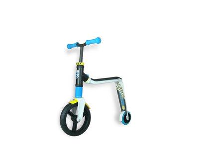185555 highwayfreak push white blue yellow b1859a medium 1446546977