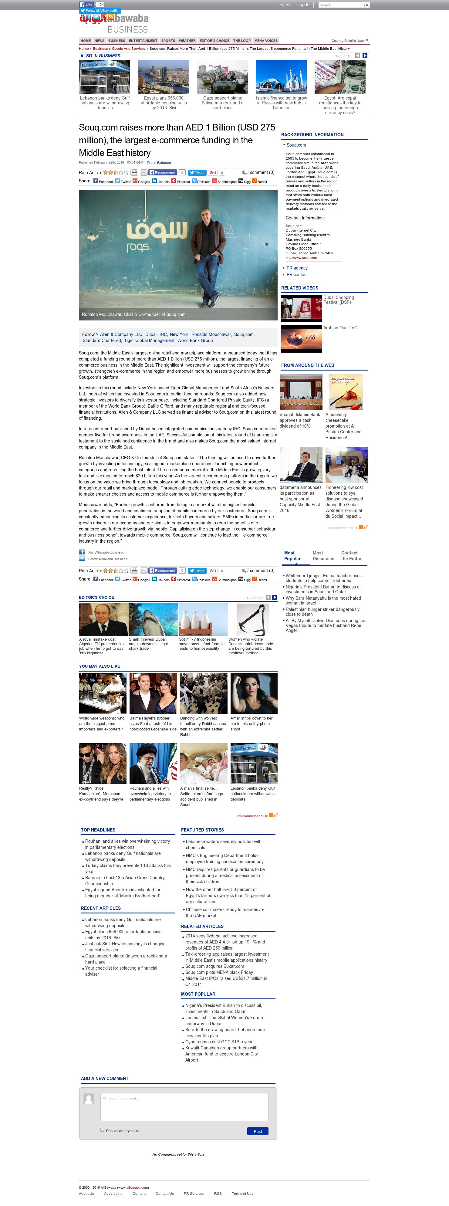 Souq com raises more than AED 1 Billion (USD 275 million), the