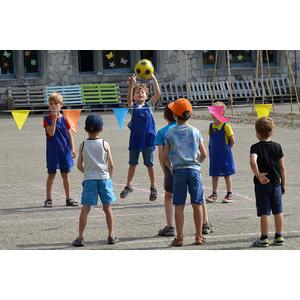 356716 kinderen 00ff56 square 1591888612