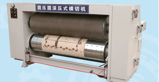 Corrugated board making machine-Automatic corrugated