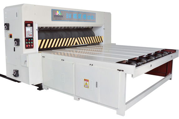 Corrugator Machine-Corrugated Board Making Machine - corrugated-box