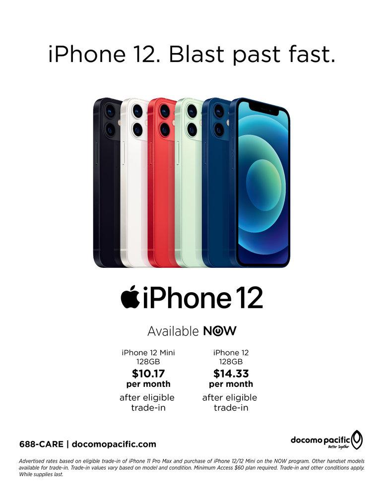 371084 8.5x11 iphone%2012 guam cc3ded large 1606106601