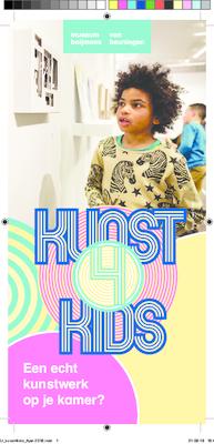 Kunst4Kids 2018 - flyer