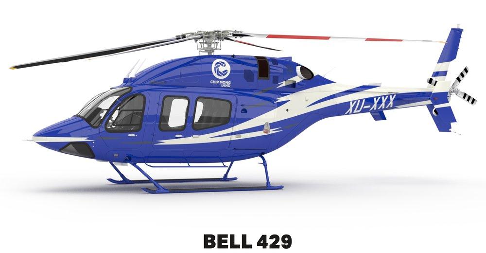 Chip Mong Bell 429.jpg