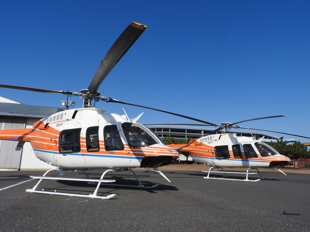 Shin Nihon Bell 407GXi.jpg