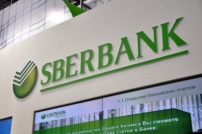 163991 sberbank 0fd00a medium 1429596850