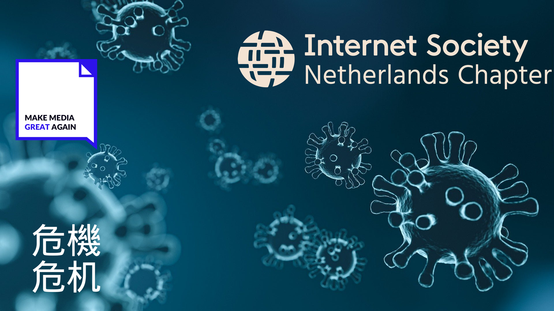 MMGA Corona virus ISOC NL- NEW 2021.jpg