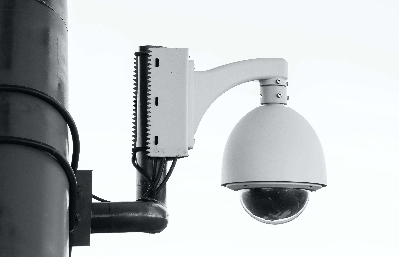 Illustratiebeeld veiligheidscamera
