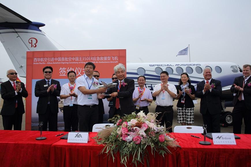 KA-Airshow-China-order.JPG