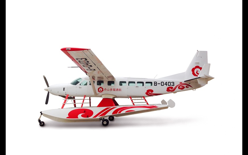 Joy_Air_Cutout_03.jpg