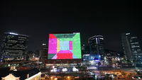 90624-2012-rr-seoulsquare-towardsbeyond-medium-1365619808